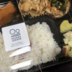 アオゾラ食堂 松阪
