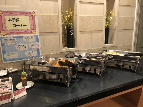 伊勢志摩 ホテル バイキング アクアフォレスト